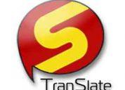 Localizamos texto en ingles o español. traductor profesional. presupuesto gratis en línea